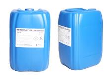 无磷环保反渗透阻垢剂RO-511