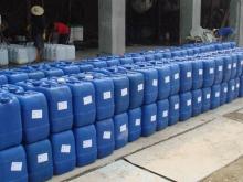 BLUEFLAFBF-106(蓝旗)阻垢剂