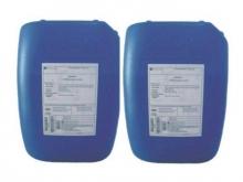 JH560高温缓蚀阻垢剂