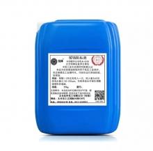 JH850B缓蚀阻垢剂